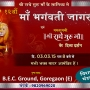 Shri Radhe Guru Maa – 3rd MarchJagran