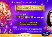 Upcoming Mata Ka Jagran on 3rd March 2015