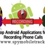 KEEP YOUR FAMILY SECURE WITH SPY MOBILE TRACKER SOFTWARE