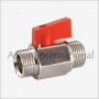 Brass Ball Valve Manufacturer, Exporter and Supplier in Jamnagar, India
