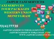 Rajasthan Jain Tours , Jain Tours Rajasthan