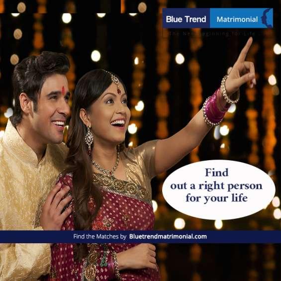 Online matrimonial sites in india | blue trend matrimonial
