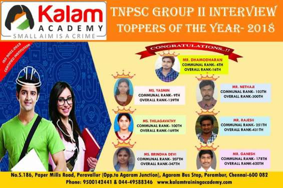 #vao_coaching_center_in_chennai_kalam_training_academy