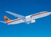 Trip Raja - Online Airlines Tickets Booking