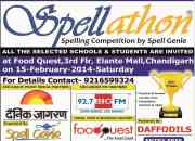SPELL COMPETITION BY SPELL GENIE IN ELATE  MALL, CHANDIGARH