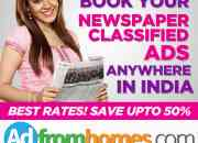 ADFROMHOMES.COM- The simplest solution to publish Your Ad in any Indian newspapers...