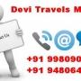 Rent a Cab in Mysore 9980909990 / 9480642564 Taxi Mysore