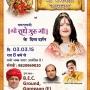 Mata Rani ka Jagran in Mumbai organized by Shri Radhe Guru Maa Charitable Trust