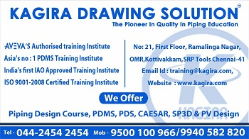Cool Coaching Institute For Mechanical Pdms Design Course In Omr Complete Home Design Collection Epsylindsey Bellcom
