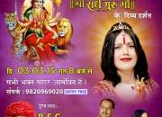 Upcoming Mata Ka Jagran in 2015