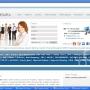 SAP BODS Online Training   SAP BODS Job Support