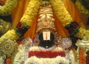 Book Tirupati Balaji Special Entry Darshan Tickets Online