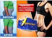 Call:(+91)9600060612-buy sauna slimming belt in india online ,reviews,prices