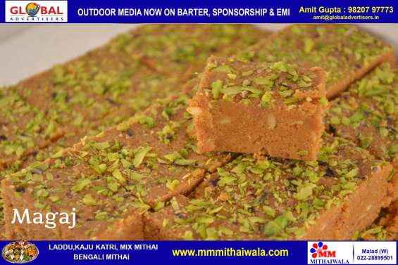 Pictures of Famous sweets manufacturer in mumbai - mm mithaiwala 5