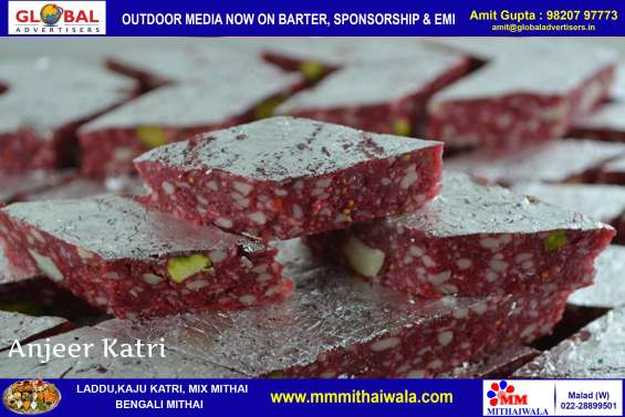 Pictures of Famous sweets manufacturer in mumbai - mm mithaiwala 3