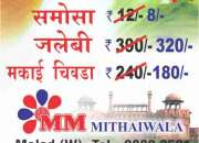 Best Online Offers on Independence Day - MM Mithaiwala