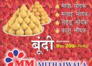 Best Offers on Mawa Modaks in Malad - MM Mithaiwala