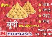 Offers for ganesh festival on modaks - mm mithaiwala