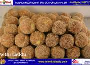 Order Methi Laddu Online In Mumbai - MM Mithaiwala