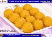 Order Motichoor Laddu Online in Mumbai - MM Mithaiwala