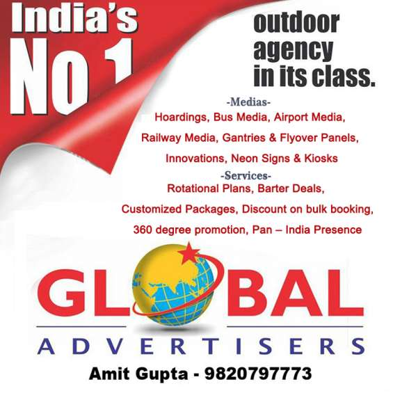 Great advertising medium in mumbai - global advertisers