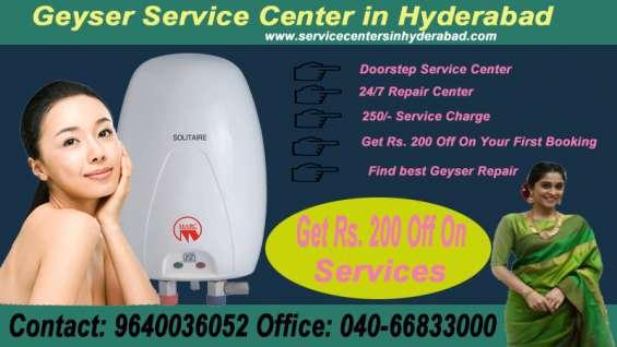 Water geyser service center in hyderabad