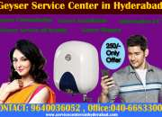 Geyser Service Center in Hyderabad