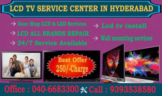 Doorstep service center in hyderabad