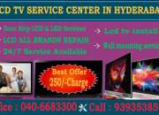 LCD TV Service Center in Hyderabad