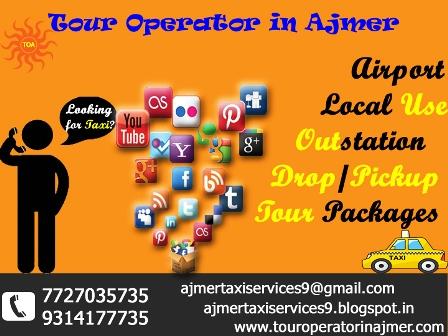 Goa tour packages from ajmer, ajmer to goa family tour