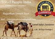 Himachal tours, himachal tour packages