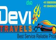 Tours and travels in mysore +91 9341453550/+91 9901477677