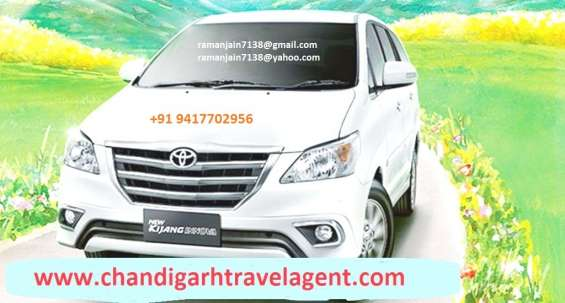 Travel agent in chandigarh